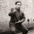 He Gong De